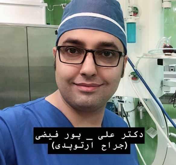 دکتر علی حسین پورفیضی